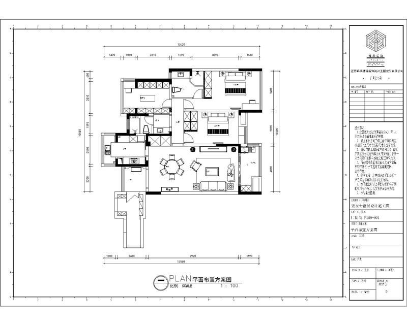 江阴院子140平h户型欧式风格效果图装修-三室两厅